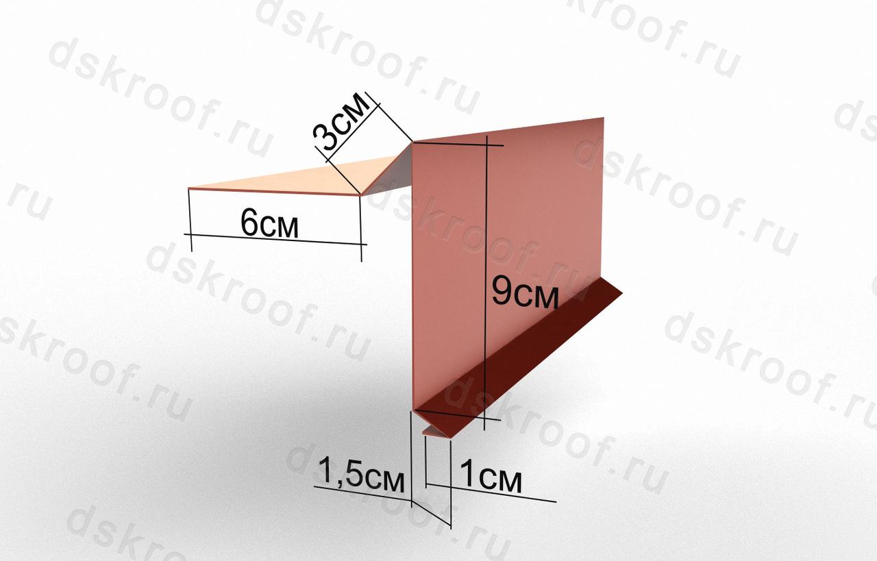 Стен для купить в деревянном пароизоляцию