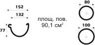 Водосточная система Galeco 130